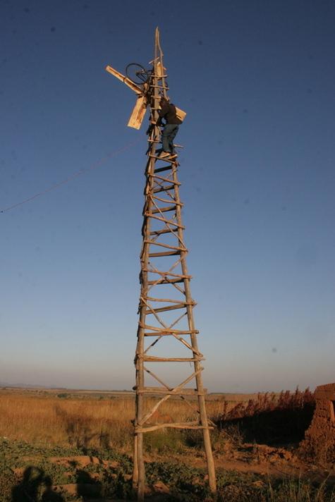 Williams_windmill
